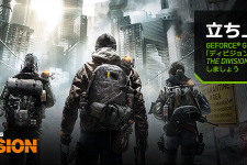 NVIDIA、PC版『The Division』同梱のGTX 970/980を期間限定で国内発売 画像