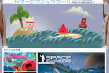 Game*Spark大喜利『Steamサマーセールとかけまして…』審査結果発表!