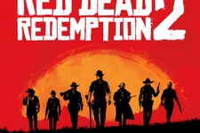 『Red Dead Redemption 2』電撃発表!2017年秋に海外発売へ 画像