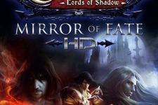 『Castlevania: Lords of Shadow: Mirror of Fate HD』が正式発表、XboxLive、PSNでリリース 画像