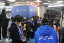 Game*Spark緊急リサーチ『PS4買いましたか?』結果発表