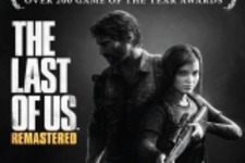 PS4『The Last of Us Remastered』が初登場首位を獲得―7月27日~8月2日のUKチャート 画像