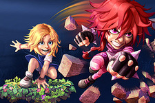 PS4/Xbox Oneで『Giana Sisters: Twisted Dreams Director's Cut』が配信決定 画像