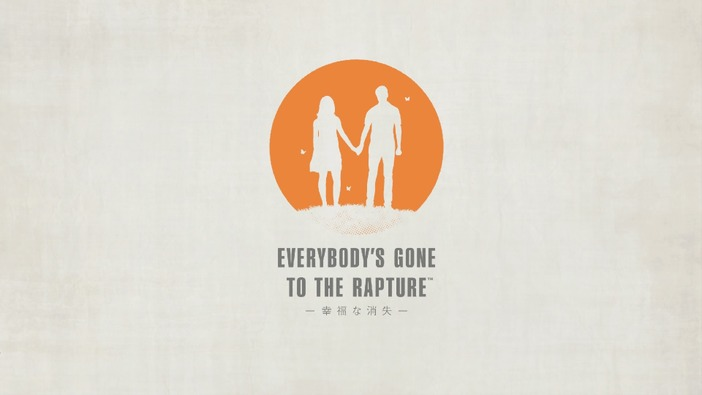 『Everybody's Gone to the Rapture -幸福な消失-』プレイレポ―消失した人々の想いを聴く終末ADV