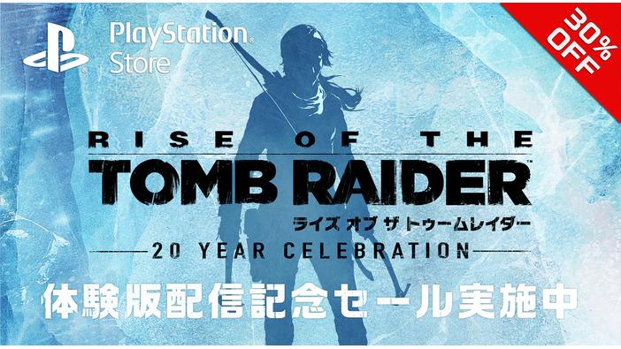 PS4版『ライズ オブ ザ トゥームレイダー』体... PS4版『ライズ オブ ザ トゥームレイ