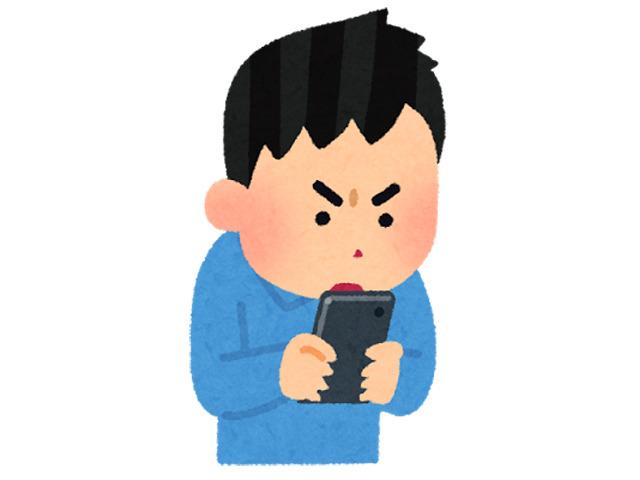 http://www.gamespark.jp/imgs/zoom/156538.jpg