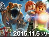 『LEGO ジュラシック・ワールド』が国内11月に発売!あのテーマ曲と共に映画を追体験【UPDATE】