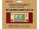 「ゲーム&ウオッチ」風New 3DSプレート登場 ― 時計、アラーム、タイマーなどの機能付