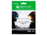 『Halo 5』DLC同梱の「Xbox Live 12ヶ月ゴールドメンバーシップ」が発表