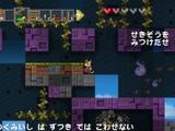 【攻略】『エアシップQ』難関「魔女の城」やクラフトアイテムを解説!