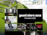 週末セール情報ひとまとめ『MGS V:TPP』『Elite: Dangerous』『Assassin's Creed Rogue』『Rust』他
