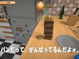 『I am Bread』PS4版が国内配信開始―食パンさんのありがたいコメントが到着