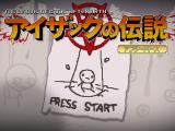 グロカワローグライク『The Binding of Isaac: Afterbirth』が公式日本語対応