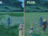『スターオーシャン5』PS4/PS3の比較映像が公開、グラフィックや敵の認識距離に違いが