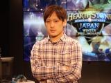 『ハースストーン』日本代表mattun選手、APAC選手権の参加決定を報告
