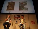 【UBIDAY2013】FFX+グランディアII+宮崎アニメ? 新作RPG『Child of Light』ステージレポ