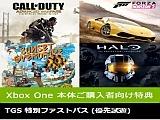 TGS 14のXboxブースにて『CoD: Advanced Warfare』が国内初のプレイアブル!本体購入者には優先試遊権も