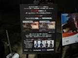 【TGS2014】ルテインでゲーム視力を強化しろ!SteelSeriesブースレポート