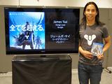 【TGS2014】『Destiny』の未来に迫るインタビュー、ストライクモード開発者が語るゲームデザインとは