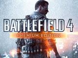 プレミアム権を同梱した『Battlefield 4 Premium Edition』10月21日リリースへ