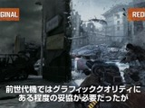 PS4/Xbox One『メトロ リダックス』とオリジナル版との比較映像が公開、変更点を解説