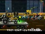 『LEGO ムービー ザ・ゲーム』ワイルドガールを紹介するキャラクタームービー第2弾が公開