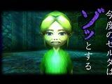 海外レビューハイスコア『ゼルダの伝説 ムジュラの仮面 3D』