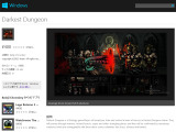 Windowsストアで『Darkest Dungeon』を騙る偽アプリが販売―開発者がユーザーに注意喚起