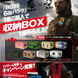 『MGS V: TPP』発売記念「BIGBOSS×BOSSオリジナル収納BOX」プレゼントキャンペーン実施