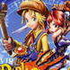 北米でレベルファイブのRPG『ダーククロニクル』PS4移植版が1月19日に配信