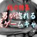 【総力特集】『男が惚れる漢ゲームキャラ』10選
