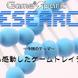 Game*Sparkリサーチ『最も感動したゲームトレイラー』回答受付中!