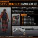 オンラインRPG新作『ディビジョン』が国内でもリリース開始!メンテナンス情報も