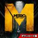 ズー、PC版『メトロ ラストライト 日本語版』など3作品がDL販売でリリース決定!5月30日から
