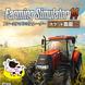 PS Vita版『Farming Simulator 14 -ポケット農園2-』パッケージ