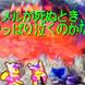 編集部がチョイス!『年末年始じっくり遊べるPlayStation Storeおすすめタイトル』7選