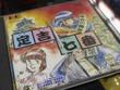 【RETRO51】PCエンジン『定吉七番 秀吉の黄金』をプレイ―異色大阪アドベンチャー