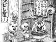 【漫画ゲーみん*スパくん】「クビレ屋」の巻(33)