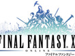 PS2/Xbox 360版『ファイナルファンタジーXI』サービス終了告知が公開