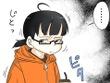 【漫画じゃんげま】29.「デスティネーション!」の巻