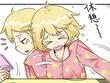 【漫画じゃんげま】31.「ディザイア!」の巻