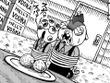 【漫画ゲーみん*スパくん】「拷問地下室」の巻(45)
