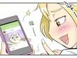 【漫画じゃんげま】34.「いいじゃん」の巻