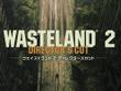 PS4『ウェイストランド2 ディレクターズカット』国内発売日が8月4日に決定!