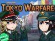 スペイン産戦車ゲーム『TOKYO WARFARE』発売日決定―日本の主要都市が舞台