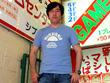 【RETRO51】渋谷会館モナコ35年の歴史と共に振り返るSUDA51とゲームセンターの関わり