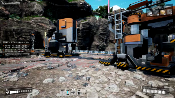 Open World Factory Construction Game