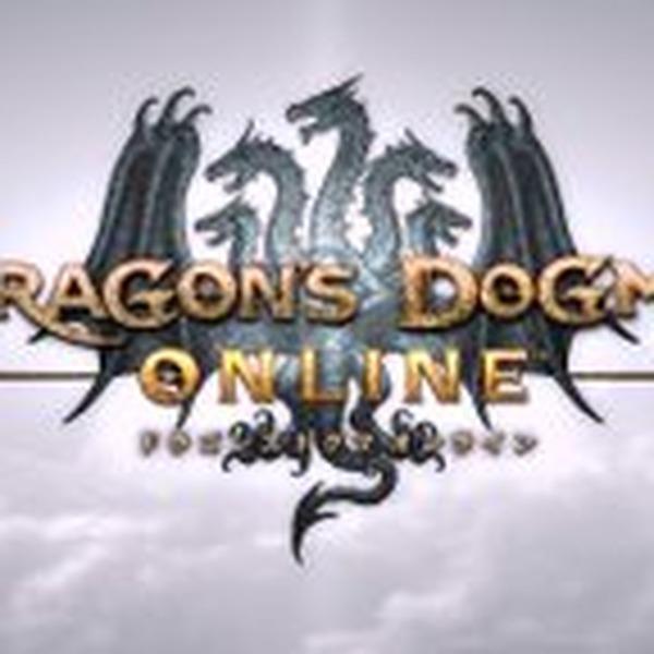 ドラゴンズ ドグマ オンライン 終了