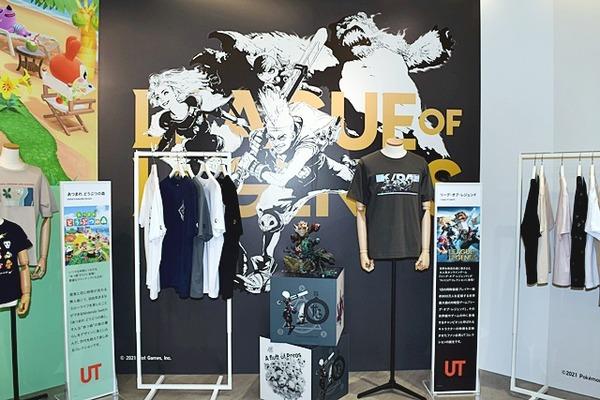 『リーグ・オブ・レジェンド』チャンピオンたちをあしらったユニクロ「UT」コラボTシャツが登場!春夏コレクション展示会をレポート | Game*Spark - 国内・海外ゲーム情報サイト