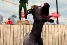 ヤギになって大暴れ!『Goat Simulator』Xbox One版が国内でリリース 画像